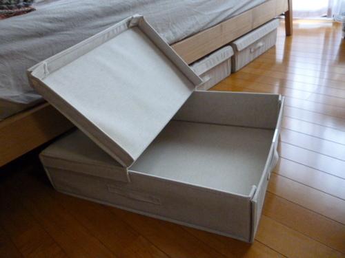 無印良品 布貼りベッド下収納ボックス3個 お譲りします - 水戸