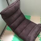 ニトリの座椅子