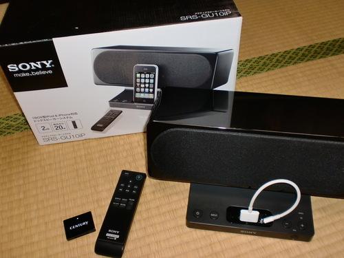 59849fc232 SONY iPod/iPhone用Dockスピーカー SRS-GU10iP (masa) 町田のオーディオ ...