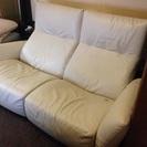 大型2人掛けリクライニングソファー