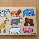 ボーネルンド ピックアップパズル動物園