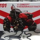 特注 ヤンマー YT01 コンセプトトラクター トミカ?