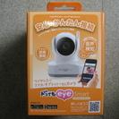 ワイヤレスカメラ(品名:ドコでもeye Smartスタンダ…