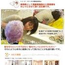 時給 1000 円~ ( 経験考慮+研修期間有り) 土日も休め週1...
