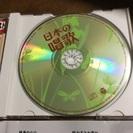 CD 日本歌 全35曲