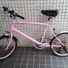 (交渉中?)ピンクのクロスバイク(使用期間:約2年)