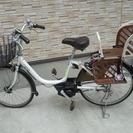 電動自転車 中古 YAMAHA P...