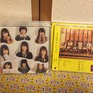 乃木坂46 新品CD シングル