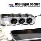 送料込 新品 USBポート付 3連シガーソケット
