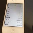 au版 iPhone4s 32GB 解約済SIM 残債なし 良品 ...