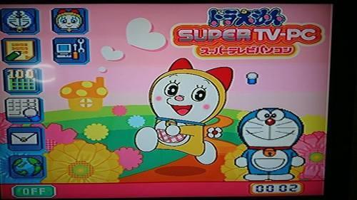 cb8115f42ebf94 お取引完了>【あげます】ドラえもん スーパーテレビパソコン プリンタ付 別売AC