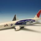 さらに値下げしました:<新品>Herpa社製 1/400 日本航...
