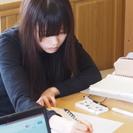 【1・2年生大歓迎!!】NPO・コミュニティ支援を通じて、社会課題...