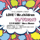 Love!! Mr.children