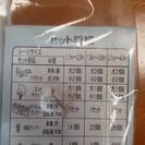 値下げ【新品未使用】押入れ用カーテ...