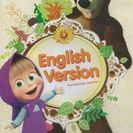 【マーシャと熊 第1~18話】DVD マーシャとくま ロシア