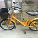 中古 子供用自転車 無印良品で購入
