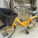 中古 子供用自転車 無印良品で購入 - 雑色