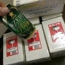 サッポロビール、極ゼロ限定版ALC6%