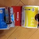 キャノンインクジェットプリンター用純正インク321 3点セットシ...