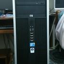 デスクトップPC(HP8000)
