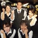 焼肉秀門  ホール・キッチン アルバイト大募集!  Wワーク・フ...