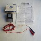 充電器 バイク用充電器 ユアサ MB-1212