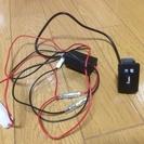 サービスホール用USB増設