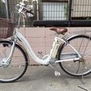 売り切れました。ありがとうございました。格安!電動アシスト自転車...