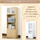 ◇取引終了◇キッチン(レンジ台 )収納