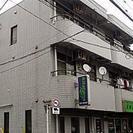 なだリサーチ(東京都公安委員会届出証明書第30090138号)か...