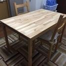 ダイニングテーブル+椅子2脚セット
