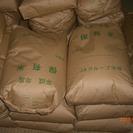 残り30kgです 27年産コシヒカリ 玄米10kg 2200円