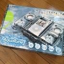 AquaTune iPod対応防水スピーカー