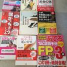お金関係の本♡9冊♡