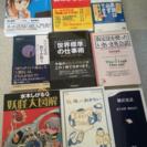会社関係と英語と妖怪などの本♡9冊