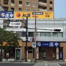 勉強カフェ岡山スタジオ【第2回無料見学会】開催します!(9/30,...