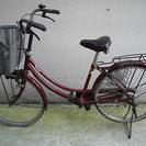 ブリジストン製 自転車 ママチャリ...
