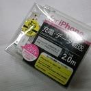 iPad USBドックコネクタ充電器+カーUSBアダプタ - あま市
