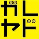 大和市車検 板金塗装はヤドーにお任せ!