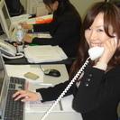 【時給1,300+交通費】コールセンターのお仕事@新浦安