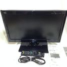 22型テレビ