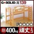 新品!木製ロフトベッド お届けします!