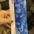 新江ノ島水族館の格安チケット(特典付き)