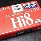 🏎️早い者勝ち!!【激安!! 】SONY Hi8MP120 高画...