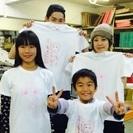 【倉敷教室】 親子オリジナルTシャツ教室2015