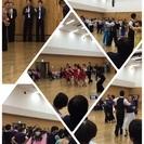 社交ダンスヤングサークル FMメンバー