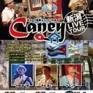 キューバ音楽ユニット CANEY 新潟LIVEツアー in 新潟