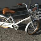 16インチ補助輪付き自転車