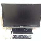 19型テレビ